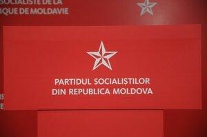 Депутаты ПСРМ отправятся в Москву на встречу с Госдумой