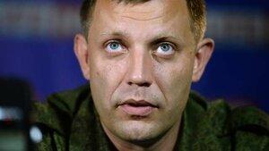 Лидер ДНР ранен в боях под Дебальцево