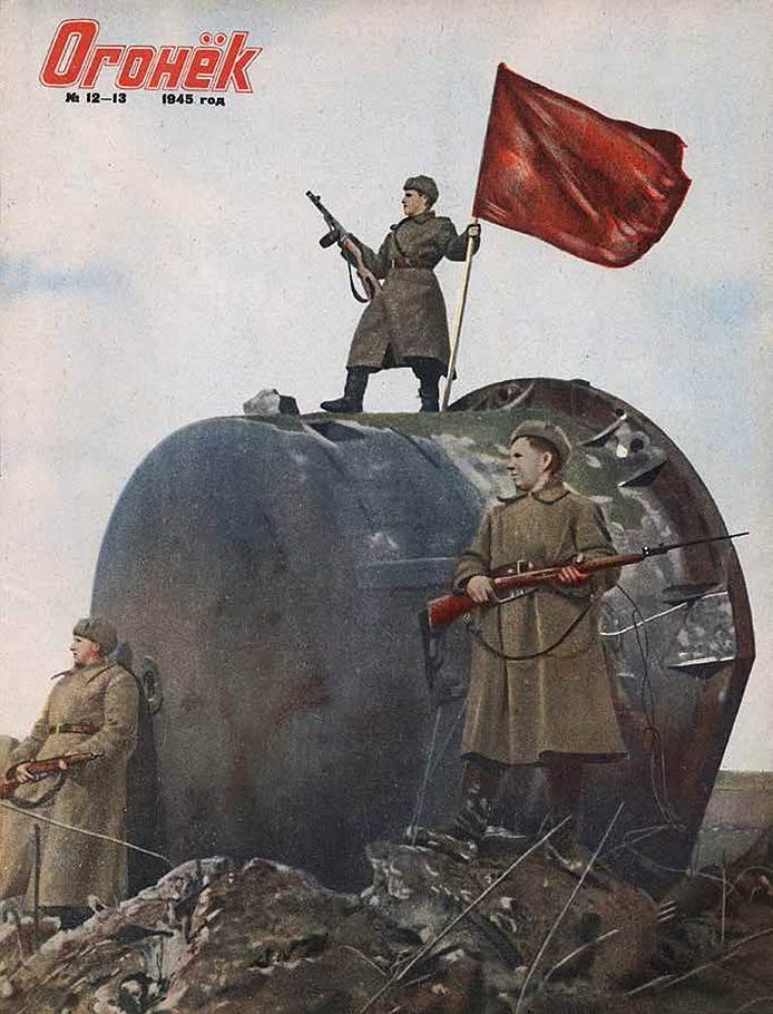 1945 Победа.jpg