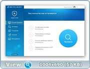 Антивирус - 360 Total Security 5.2.0.1080 Final