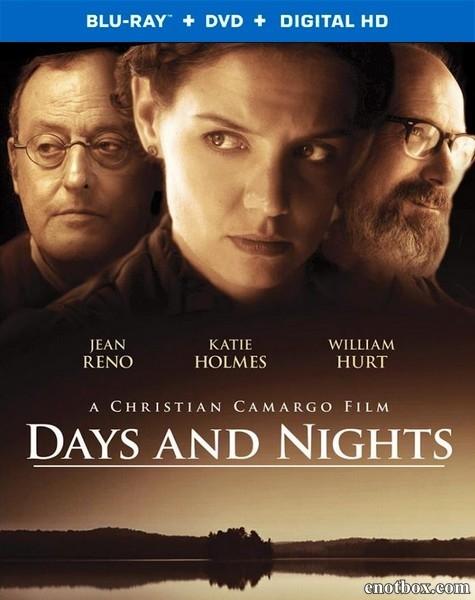 Дни и ночи / Days and Nights (2013/BDRip/HDRip)