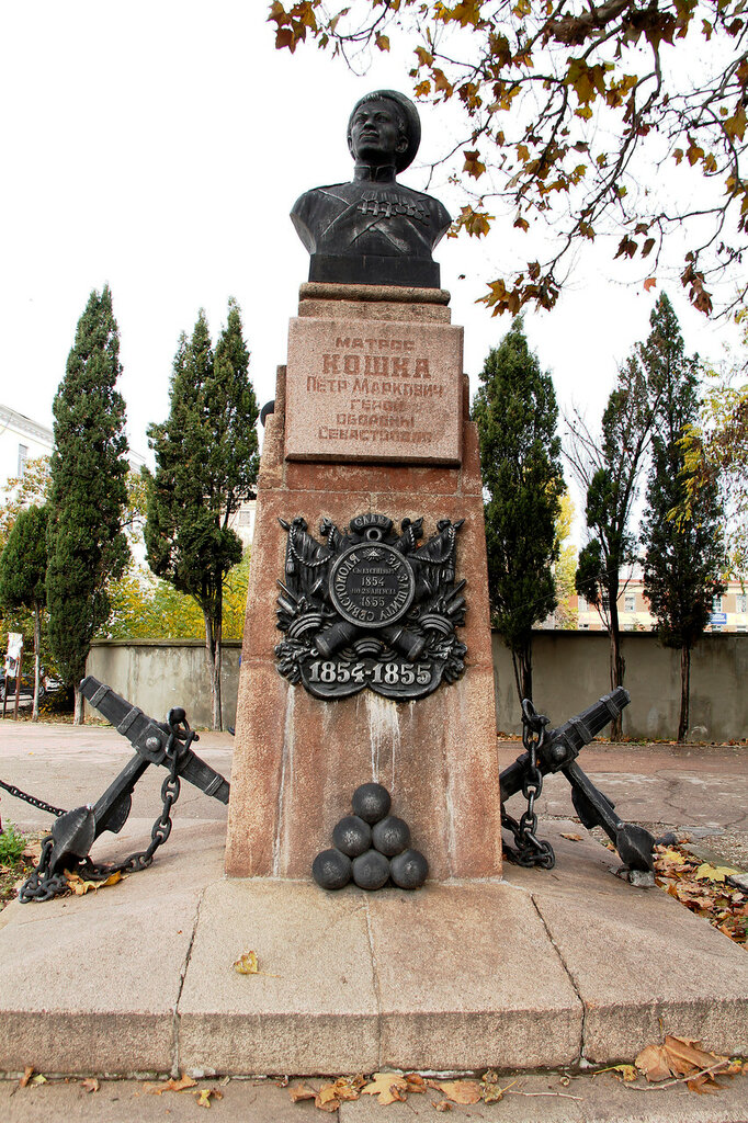 Памятник с крестом Верхние Котлы надгробие на двоих
