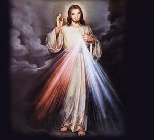 Иисус, уповаю на Тебя.jpg