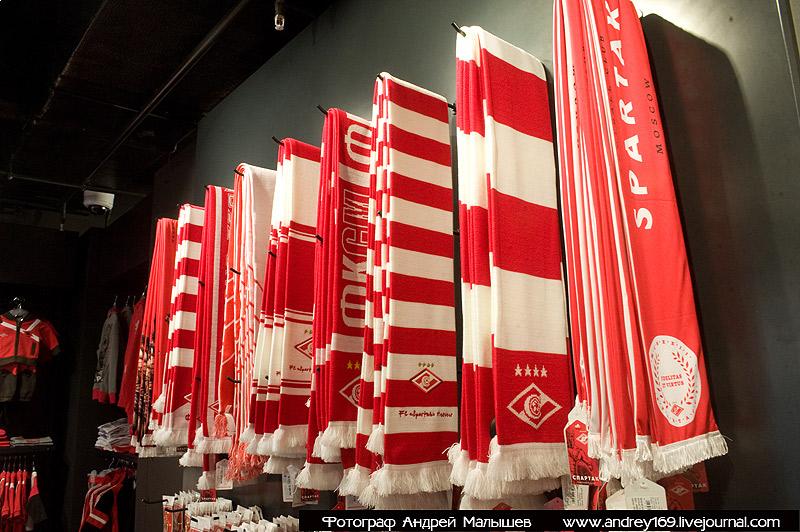 Знаменитые шарфы
