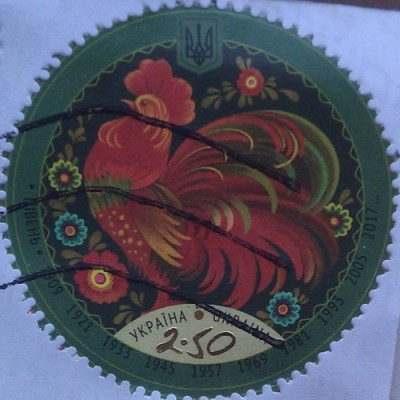 2013 N1346-1351 (b122) блок Гороскоп от коня до свиньи петух 2.50