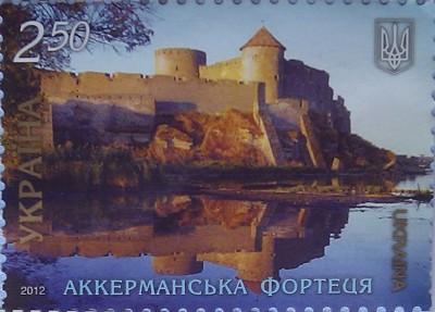 2012 N1253-1259 (b107) блок 7 чудес Украины (замки) аккерманский 2.50