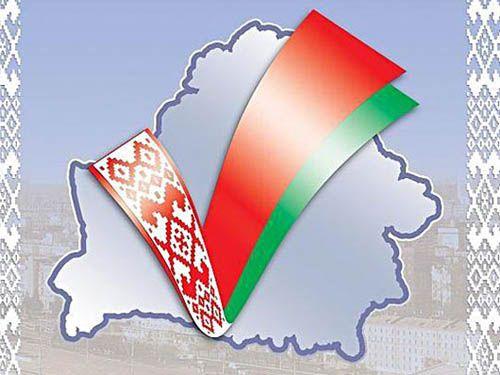 ВЫБОРЫ-2015. Личные финансовые фонды открыли шесть потенциальных кандидатов на пост Президента Беларуси