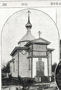 Спасская церковь на кладбище.1911