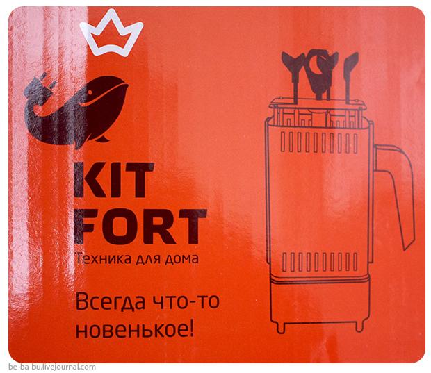 электрошашлычница-kitfort-kt-1403-отзыв.jpg