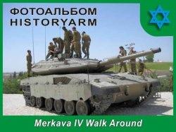 Израильский основной боевой танк Merkava IV