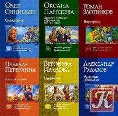 Книга Книга В Одном Томе /406 книг