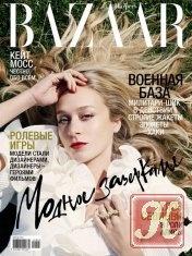 Журнал Harper's Bazaar №4 (апрель 2010) Россия