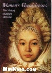 Книга Women's Headdresses. The History museum, Moscow