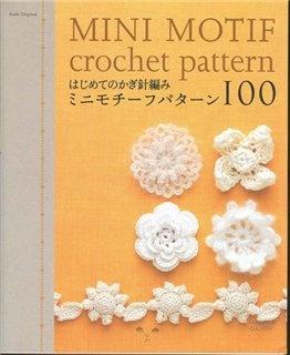 Журнал Журнал Mini Motif crochet pattern 100, 2007