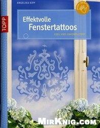 Книга Effektvolle Fenstertattoos