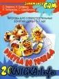Книга Рисуем по точкам. Тетрадь для самостоятельных занятий детей 5-7 лет