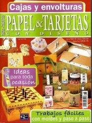 Журнал Papel & Tarjetas con diseno № 18 2007