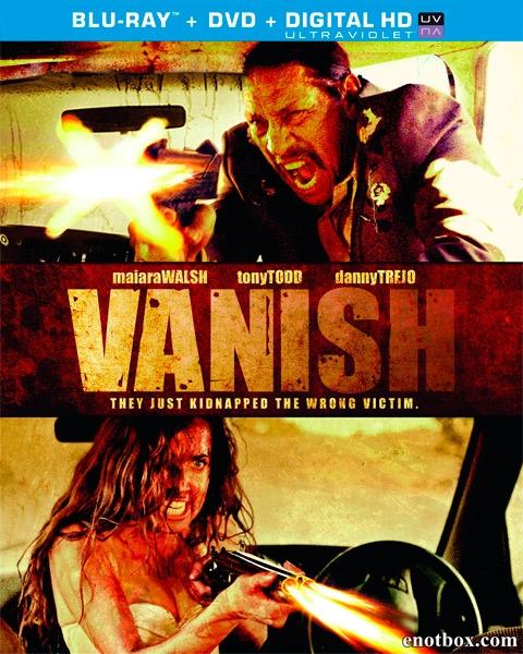 Исчезновение / VANish (2015/BDRip/HDRip)