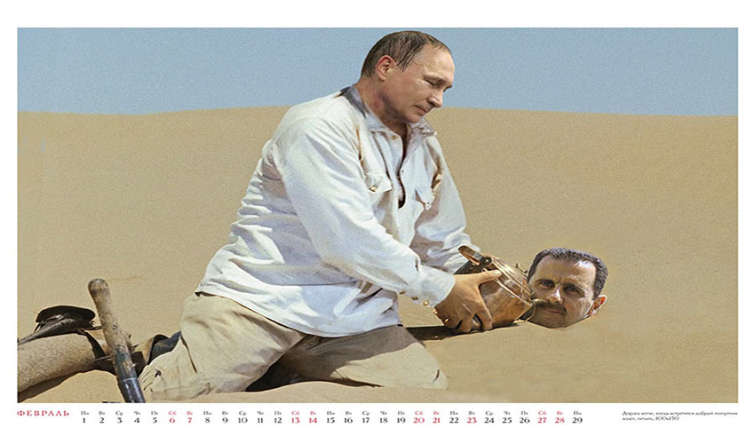 Andrei Budaev calendar for 2016 White Sun of the Desert