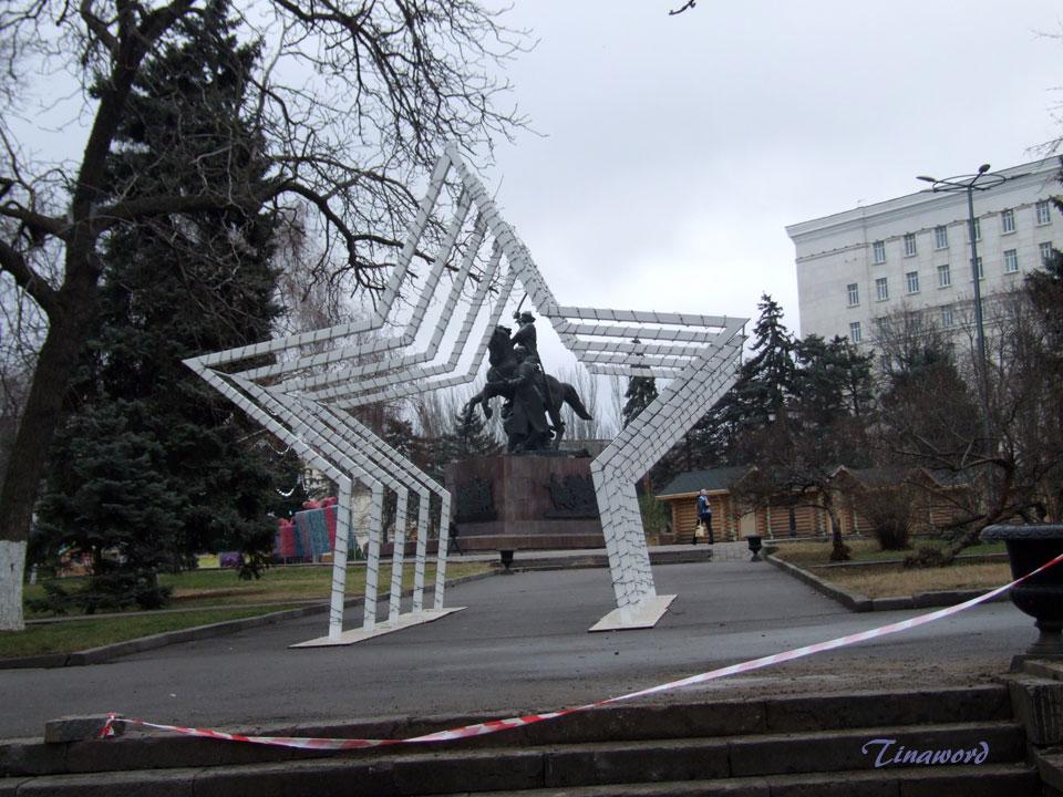 Ростов-НГ-1.jpg