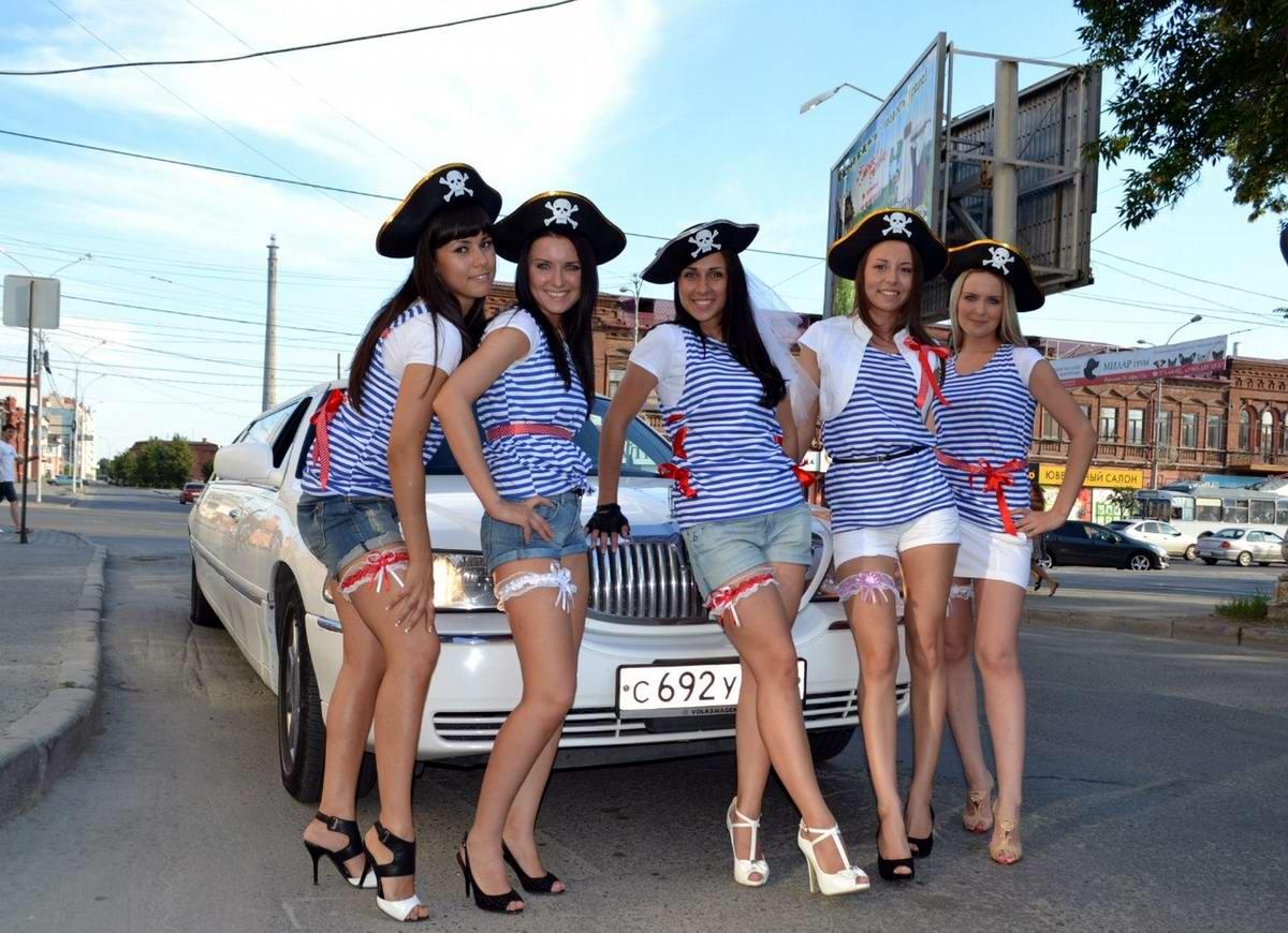 Пиратская гвардия