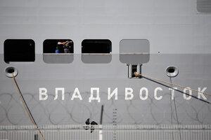 Вертолетоносец «Владивосток»