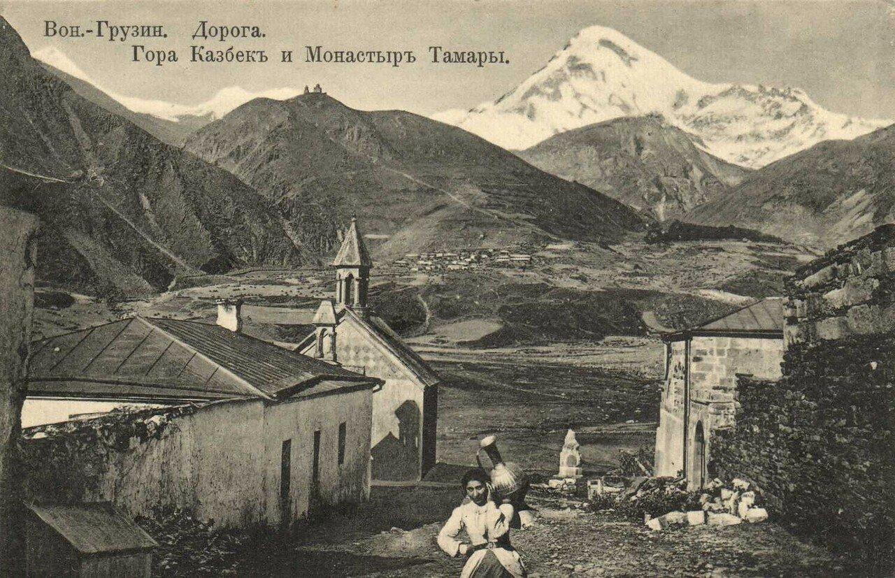 Гора Казбек и монастырь Тамары
