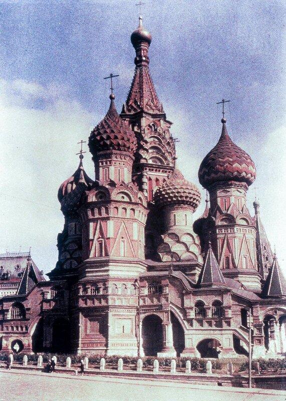 1934. Москва. Собор Василия Блаженного