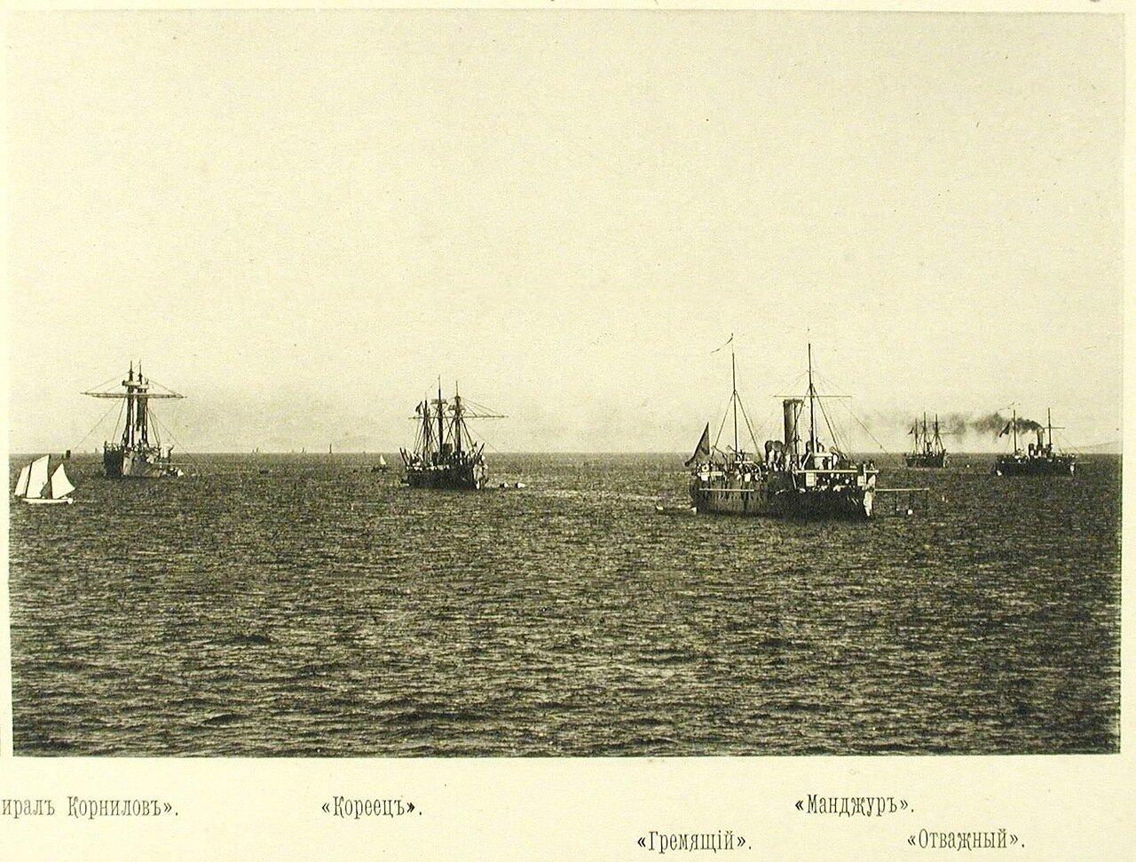 39. Суда соединенной эскадры на якоре (слева направо): крейсер I-го ранга Адмирал Корнилов, канонерские лодки Кореец, Гремящий, Манджур, Отважный. Чифу. 6 мая 1895