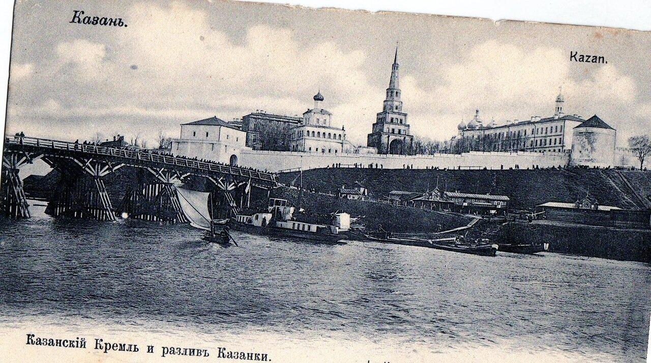 Казанский Кремль и разлив Казанки