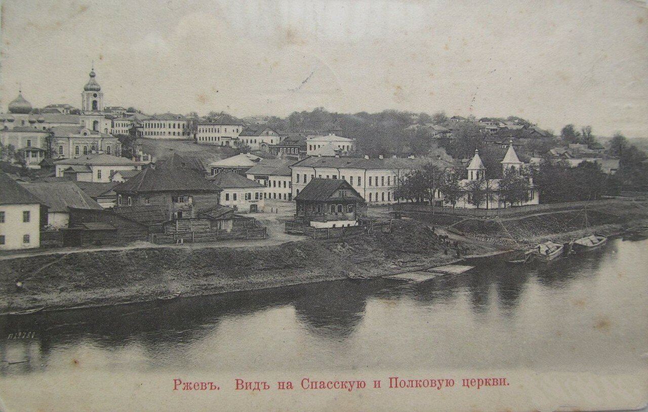 Вид на Спасскую и Полковую церкви