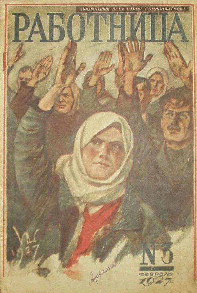 The Working Woman magazine #3, 1927.jpg