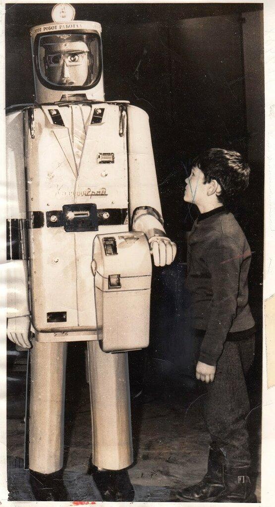 1970 7.jpg