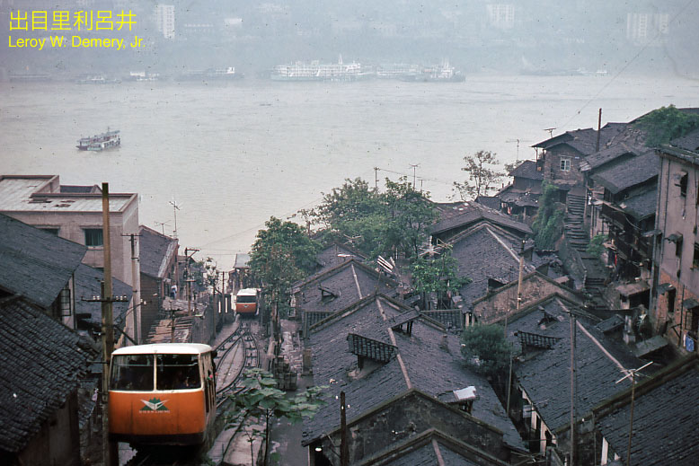 1983 KNR One of three urban funicular railways in Chongqing.jpg