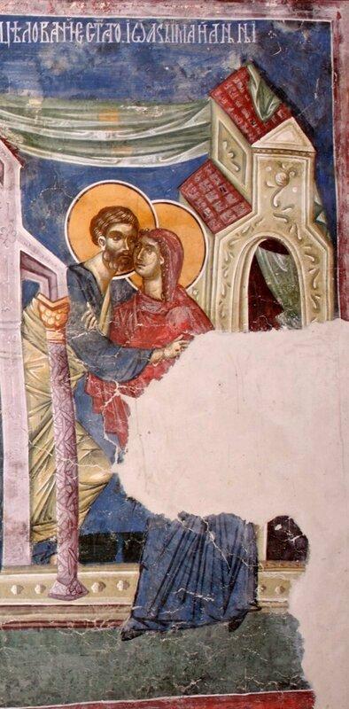 Зачатие Праведной Анною Пресвятой Богородицы. Фреска XIV века в церкви Богоматери Одигитрии в Пече, Косово, Сербия.