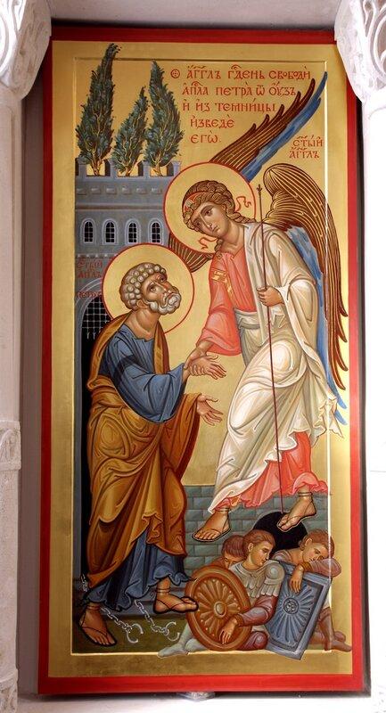 Ангел Господень освобождает Святого Апостола Петра из темницы. Иконописец Наталия Пискунова.