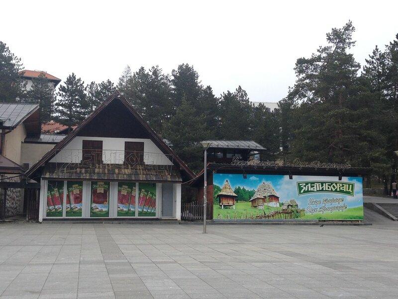 Златибор в апреле, Сербия