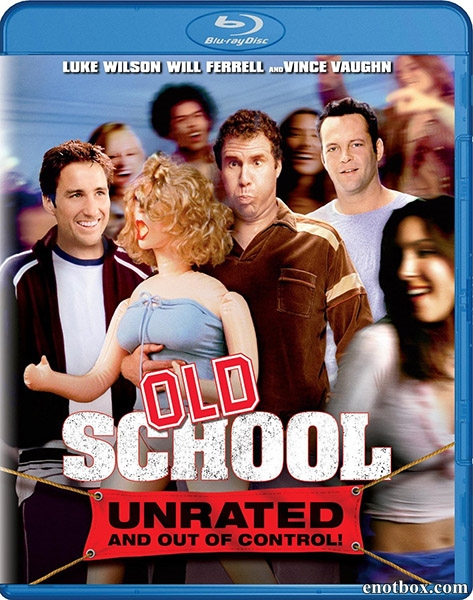 Старая закалка / Старая школа / Old School [UNRATED] (2003/BDRip/HDRip)