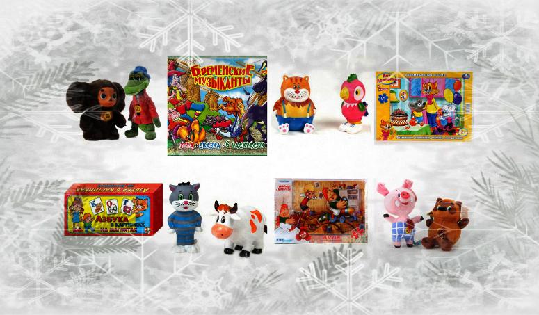 русские книги и игрушки для детей в сша и канаде