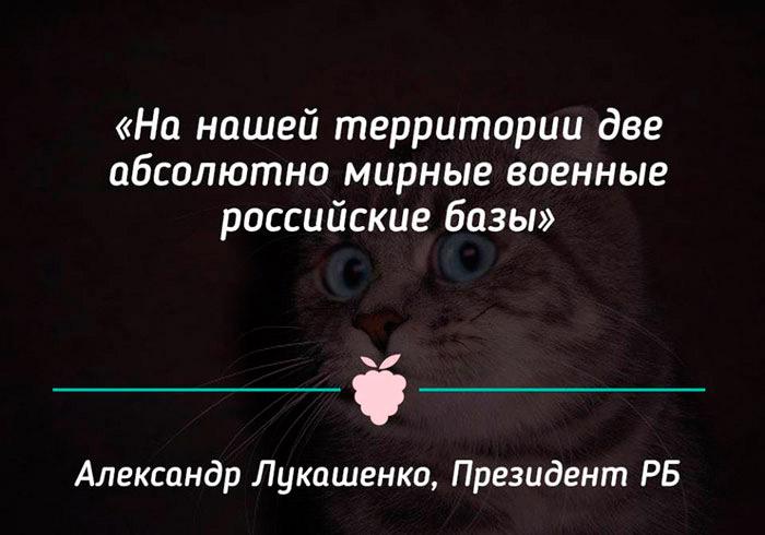 Лукашенко отказался разговаривать с репортерами набелорусском языке