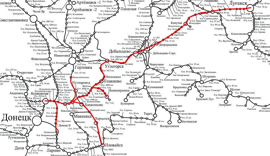 Донецкой железной дороги