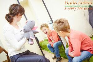 Детский психолог - Apoi.ru