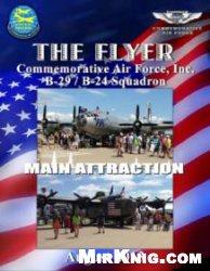 Журнал The Flyer Newsletter №08 2013