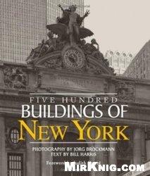 Книга Five Hundred Buildings of New York