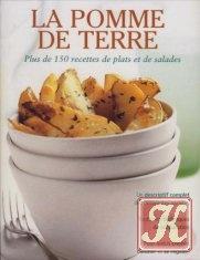 Книга La pomme de terre