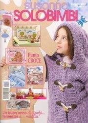 Журнал Susanna Solobimbi - Gennaio 2011