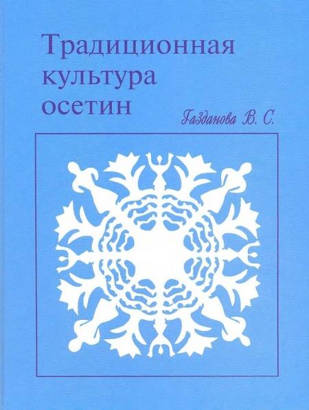Учебник гордиенко степакова черчение