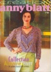 Журнал Anny blatt №184