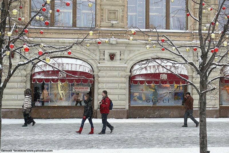 Зима. ГУМ. 11.01.15.11..jpg