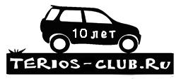 Форум Териос клуба